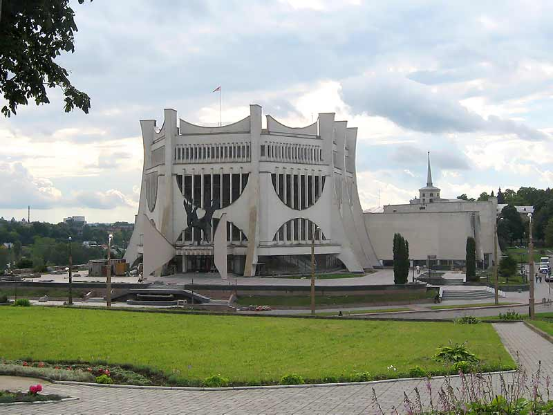 grodno аватар